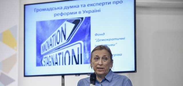 Украинцы оценили реформы от Порошенко — исследование
