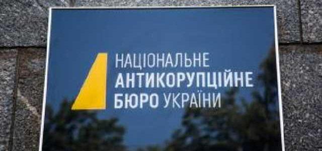 В НАБУ не исключают связь нападения на их офис с нардепом Дейдеем и родственником главы МВД