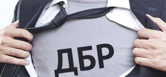 Услуга Сытнику: Зачем антикоррупционеры атакуют назначенцев в ГБР