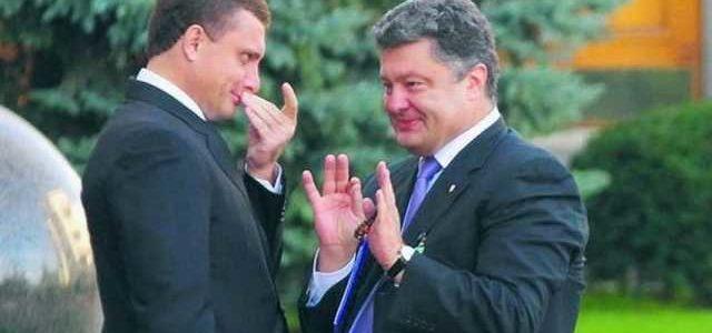 Эти мерзавцы в США сидят в тюрьме, а в Украине при Порошенко — в Верховной Раде