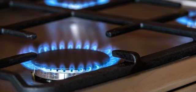 В Украине через несколько дней повысят тариф на газ: чего ждать и сколько будем платить