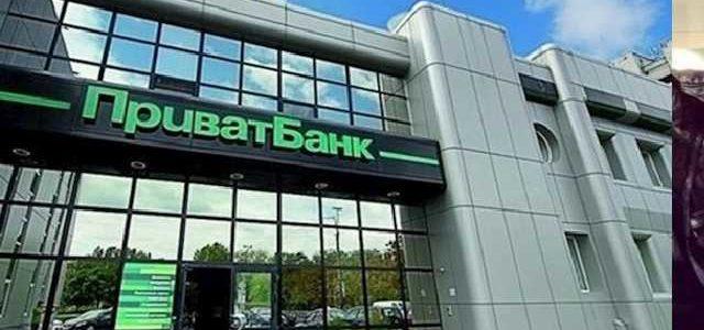 Дело ПриватБанка: появились доказательства вывода денег Коломойским
