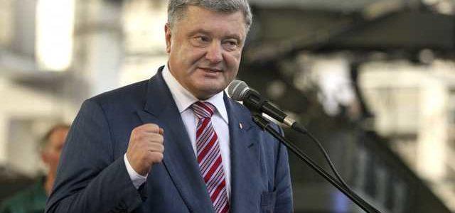 Порошенко подписал последний закон для запуска Антикоррупционного суда