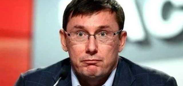 Луценко пояснил, почему 19 прокуроров семь раз не приходили в суд по Кернесу