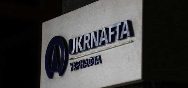 """НАБУ выиграло суд над компанией Коломойского в деле вывода 3 миллиардов из """"Укрнафты"""""""