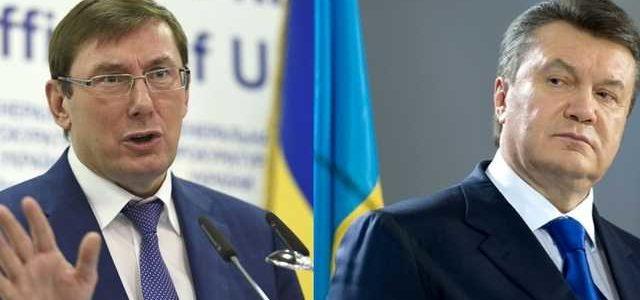 Для Луценко дело Януковича, как козырь, который поможет возглавить страну