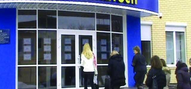 Украинцев массово лишают субсидий из-за центров занятости
