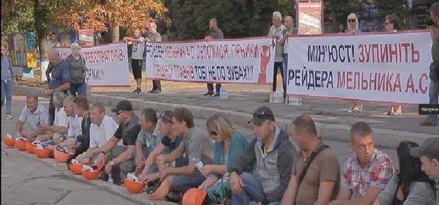 """Полтавские горняки обещают Киеву """"гранитный Майдан"""", если их карьер не защитят от рейдеров"""