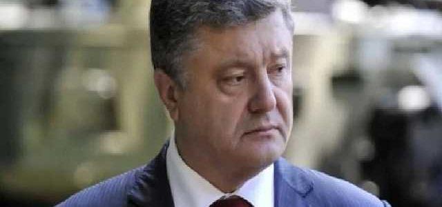 Порошенко извинился перед украинцами за невыполнение обещания