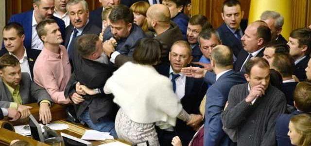 Блогер рассказал о «фантастических» затратах на работу парламента в 2018 году