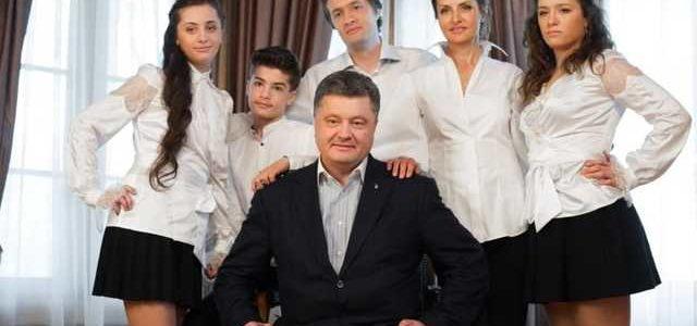 Журналисты рассказали, куда поступили дочери Порошенко