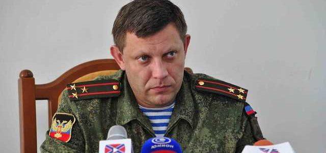 В центре оккупированного Донецка взорвали Захарченко