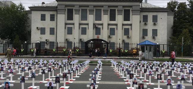 Под посольством РФ в Киеве прошла акция с требованием привлечь к ответственности президента РФ за убийство украинских воинов
