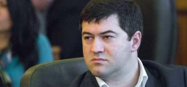 Удивительная история жизни коррупционера Романа Насирова