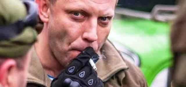 Вскрылись неожиданные детали убийства главаря «ДНР»