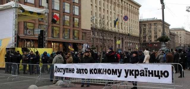 В Раде заявили, что поддерживают идею дешевых авто для всех украинцев