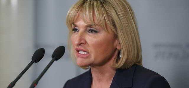 Порошенко требует от МИД ускорить подготовку документов, чтобы не пролонгировать Договор о дружбе с Россией, – Ирина Луценко