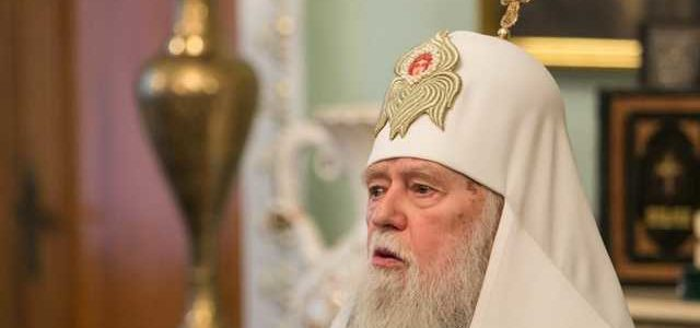 """""""Это повод для Путина!"""" Филарет сделал жесткое предупреждение Московскому патриархату"""