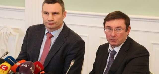 Луценко может возглавить УДАР перед выборами – политолог