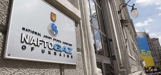 """Новая схема """"Нафтогаза"""" обойдется бюджету в 140 млрд грн в год"""