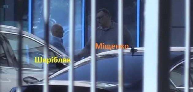 «Не дадим президенту с друзьями пропасть»: журналист узнал о новом приобретении Порошенко