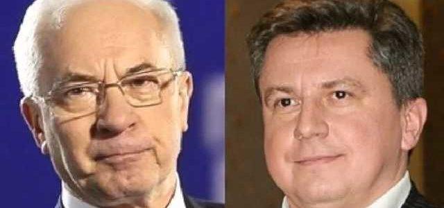 Генпрокуратура подозревает Азарова и его сына в получении 140 млн гривен взятки