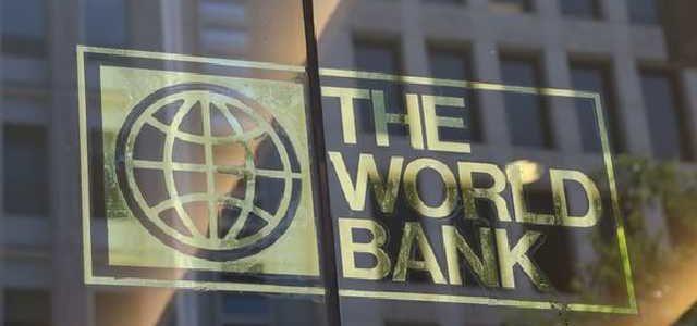 Всемирный банк ухудшил экономический прогноз для Украины