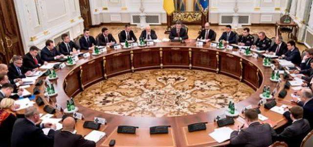 В СНБО рассмотрят обращение ВРУ по телеканалам