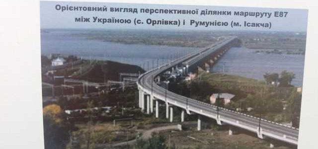 Украину предложили объединить с Румынией мостом через Дунай