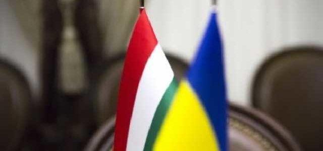 ''Присягнули Венгрии'': в Украине показали список чиновников-предателей