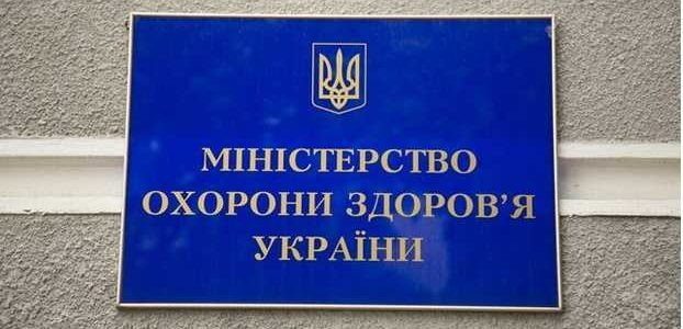 Украина стала одним из мировых лидеров по количеству суицидов