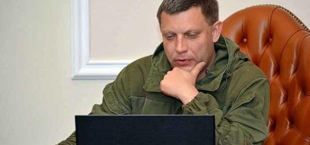«Украли более 24 млрд». Как Захарченко и Тимофеев наживались на «ДНР»