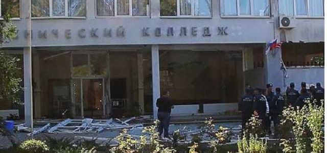 Пытался убедить Рослякова отдать оружие: в бойне в Керчи погиб преподаватель колледжа