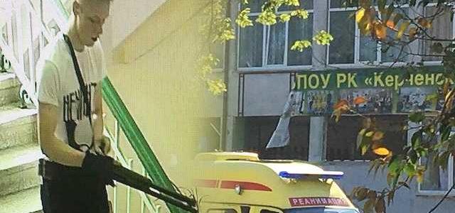 ''Знания проглатывал'': стало известно, кто готовил Рослякова к бойне в Керчи