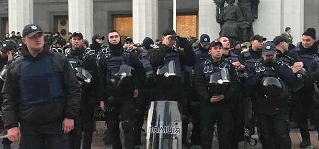 В Украине грядут массовые протесты и третий Майдан — прогноз
