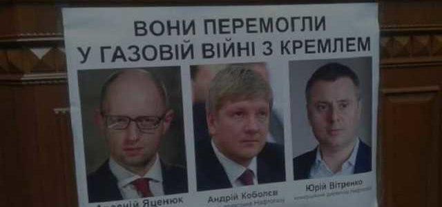 """Михаил Подоляк: """"Кроличьи пеньки Нафтогаза"""""""