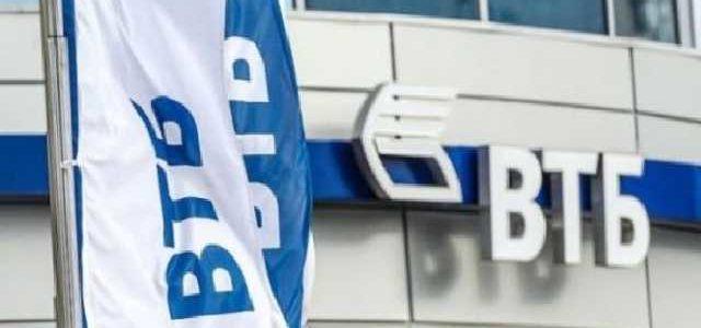 Убыток ВТБ Банка вырос до 1,8 млрд грн