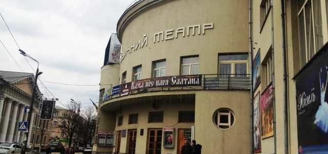 Замдиректора столичного театра оштрафовали на 22 тысячи за взятку в 200 тысяч
