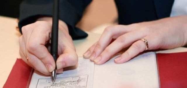 Смерть прописки: в Украине кардинально изменят правила регистрации
