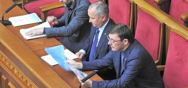 Аваков, Луценко і Грицак прийшли в Раду звітувати про вбивство Гандзюк