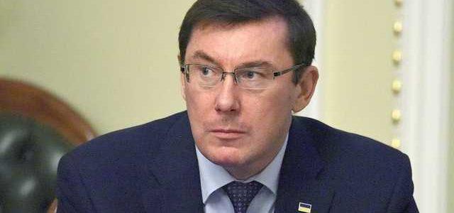 Парламентская коалиция не поддержала отставку Луценко