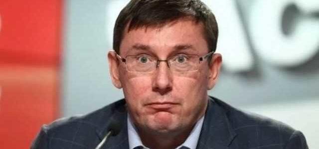 НАБУ проверяет данные о незаконном обогащении генпрокурора Луценко