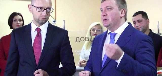 НАБУ возбудило дело против Яценюка и министра юстиции Петренко