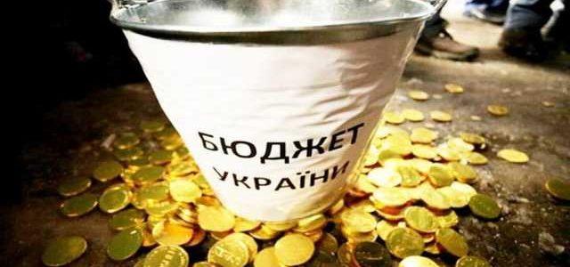 Бюджет будет получать деньги от «евроблях» и посылок украинцев