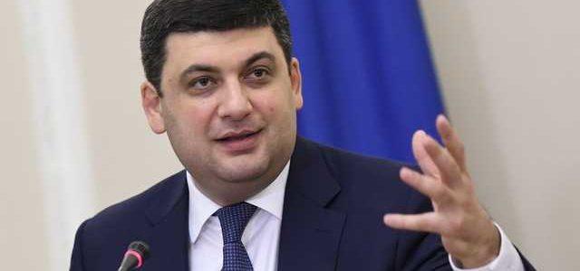 Гройсман исключил отмену повышения цены на газ для украинцев