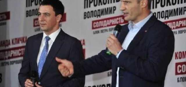 17 миллионов гривен, жизнь на одну зарплату и три квартиры в Одессе – как живут «вторые лица» крупных городов Украины