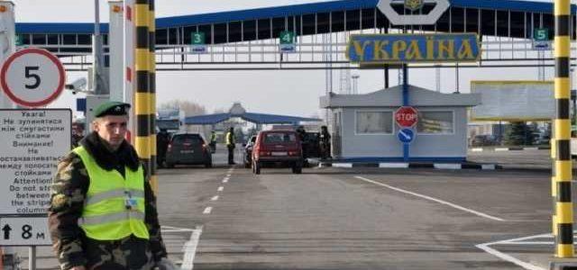 Украина запретила въезд мужчинам-россиянам
