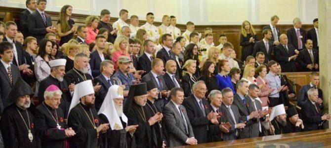 Московский патриархат. Роскошь и пособничество Кремлю (Фото)