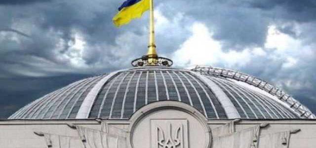 Парламентські пригоди «бойових радикалів», або як «Снековий король» з Президентом «воював»