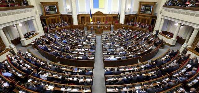 Рада поддержала разрыв Договора о дружбе с Россией